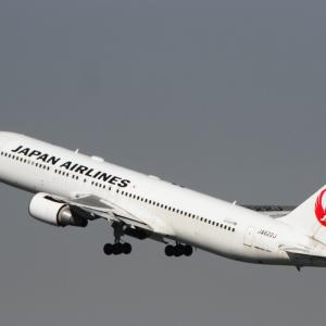 JAL DREAM EXPRESS FANTASIA 80 就航