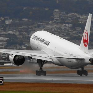 JAL 国内線基本便数計画 2021 発表