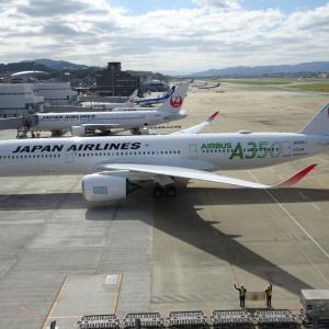 JALダイナミックパッケージ オフ旅のススメ