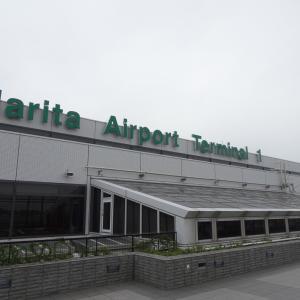 ZIPAIR 増資130億円 全額JALが引き受け
