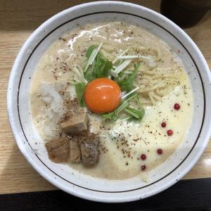 クリーミーMAX 濃厚担々麺はなびFC藤ヶ丘店