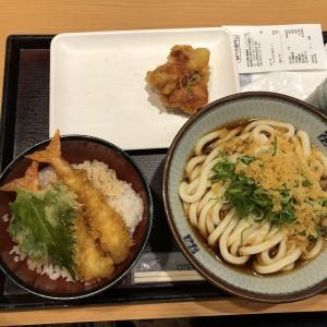 ぶっかけ天丼セット 四代目横井製麺所