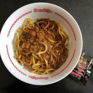 セブンプレミアム 蒙古タンメン中本 汁なしカレー誠炸羅(まさら)麺