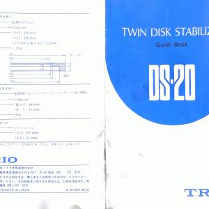 その5 TRIO DS-20 取扱説明書