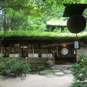 きな粉・大豆・みたき園