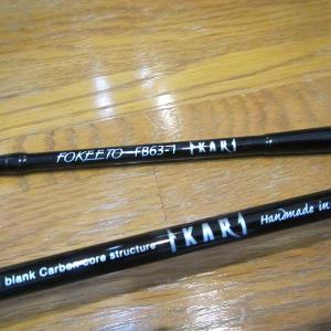ゼナック フォキートFB63-1 IKARI