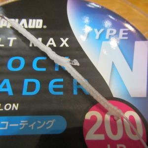 夢屋20ステラSW20000MAXスプール