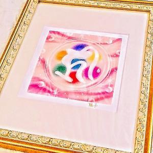 観世音菩薩の慈愛と叡智、聖なるパワーを降ろす森岡陽子さんの梵字アート