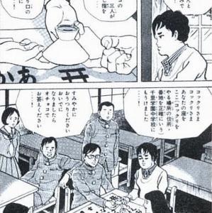 10円玉のコックリさん