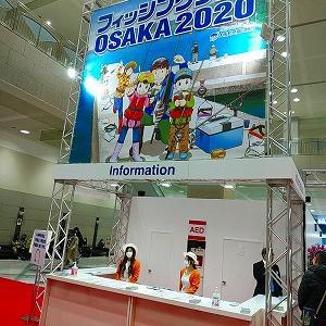フィッシングショー大阪2020業者日&近況報告。