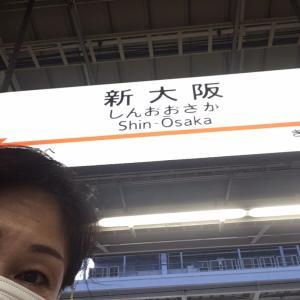 ■【札幌〆切9/22】大阪も参加者が熱かった♪