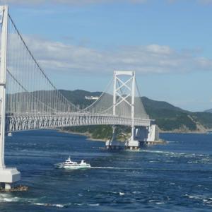 鳴門の渦潮観光その1 (徳島県鳴門市)汽船で観潮