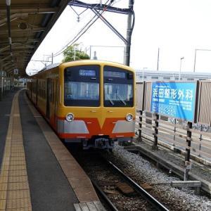 三岐鉄道三岐鉄線 (三重県)
