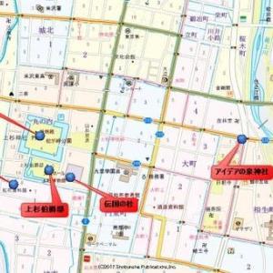 米沢をレンタサイクルでぶらり (山形県米沢市) 米沢駅から松が岬公園