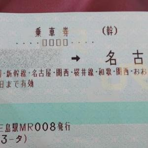 6の字きっぷで奈良方面