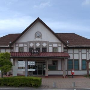 白河駅 (福島県白河市) ステンドグラスのある駅舎