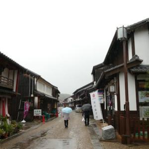 東海道関宿 (三重県亀山市)重要伝統的建造物が残る宿場