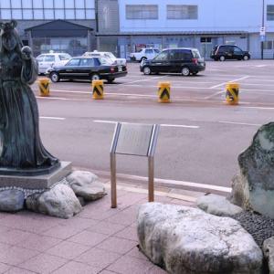 糸魚川ヒスイロード (新潟県糸魚川市) 巨大勾玉や翡翠の原石もある