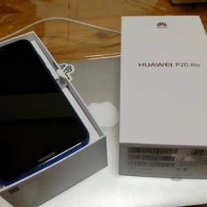 HUAWEI P20 lite購入しました。スマホ新しくしました。