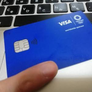 無職でも作れる初年度3%還元LINEPayVISAカードが届いたよ