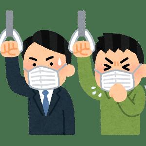 東京都で100人超え!コロナ感染したね。ヽ(=´▽`=)ノ 連日の最多更新!