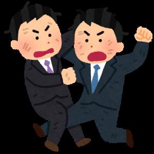 【ドラマ】平成の大ヒットドラマ「半沢直樹」の続編が放送開始/ツッコミを入れたい箇所もあるが、それもご愛嬌!?