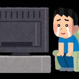 【ドラマ】GW中はNetflixで映画三昧の日々を過ごす/コロナ渦の家籠りにはオススメかも