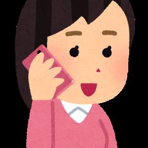 【スマホ】IIJのギガプランに変更した感想/家族4人で基本料金3,600円は安い!