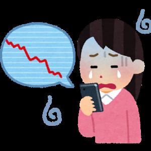 【経済】オンキヨーから(上場企業として最後の)株主総会の招集通知が到着/株主への「薄謝」が泣かせる