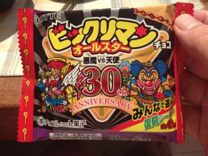 ビックリマンチョコ30周年だって!!