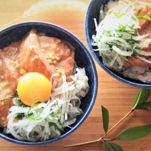 特製とろサーモン丼 。 料理研究家 指宿さゆり