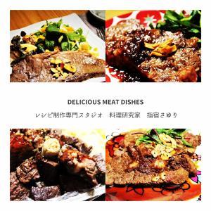 お肉お好きですか?サーロインステーキ 。 料理研究家 指宿さゆり