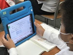 学習者用デジタル教科書