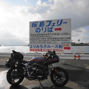 ☆ 201908 8日間4,700km 九州一之宮神社巡りの旅 桜島フェリー ☆