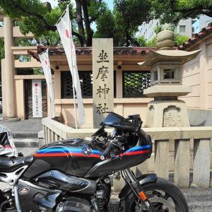 ☆ 201908 8日間4,700km 九州一之宮神社巡りの旅 攝津國一之宮 坐摩神社 ☆