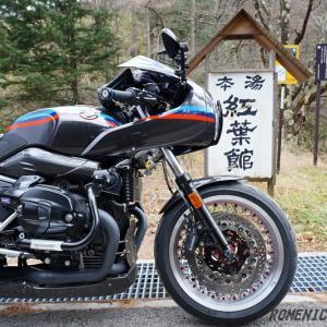 ☆ 201911 BMW rninet ふらっとグンマーへ 温泉ツー 鹿沢温泉 紅葉館 ☆