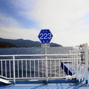 ☆ 202105 リボ猿で遠征 駿河湾クルっと廻ってみた! 駿河湾を走る県道223 ☆