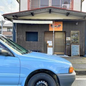 ☆ 202106 ガレージライフ 作業前に朝ら~ 麺栞みかさ 絶品の魚あら醤油 ☆