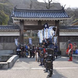 京極藩鉄砲隊