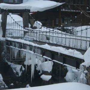 大雪の秘湯宝川温泉