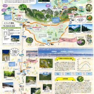木曽駒ヶ岳①