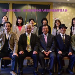 西日本合同健康管理士①講演会