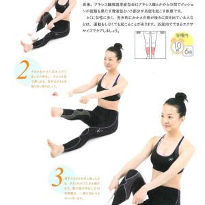 関節痛を自己で治す最良の方法④