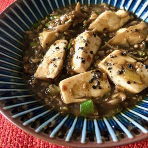 『黒ごま麻婆豆腐』11月のレッスンレシピ