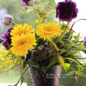 気品ある秋の花で「基本型スキルアップ講座」&小さな花あしらい「tanikuらぶ」