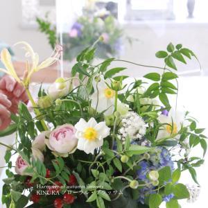 「アメリカンフィーリング2020」「秋の花の饗宴」「秋の情景」