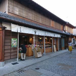 日本一なが~い黒糖ふ菓子