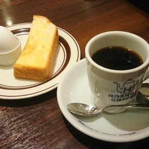 喫茶店チェーンのモーニングサービス
