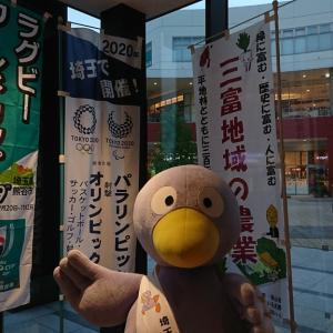 埼玉県の都市ボランティア募集