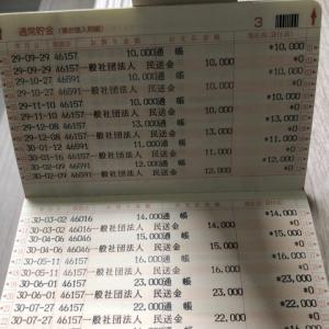 猫太極拳同好会 練習会 2018. 8. 24